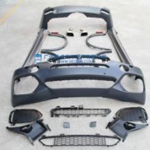 宝马X5大包围新款X5运动包围新款X5M包围批发
