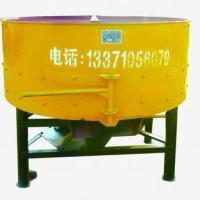 化肥化工搅拌机厂家