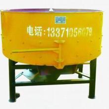 供应化肥化工搅拌机械厂家化肥厂原料混料设备价格 化肥化工搅拌机厂家