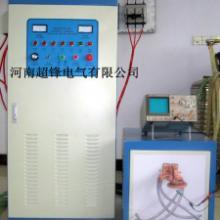 供应超锋高频加热炉最划算的高频加热机