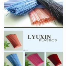 供应用于清洁的PVC刷丝 塑料丝 生产刷丝厂家 PVC洗车毛丝