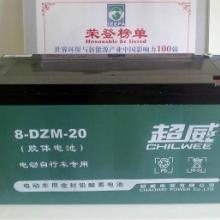 供应雅马哈电动车电池专卖超威电池批发批发