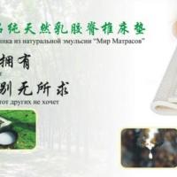 供应西安天然乳胶床垫供应商,西安天然乳胶床垫厂家,西安天然乳胶床垫厂
