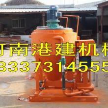 供应水泥制浆机