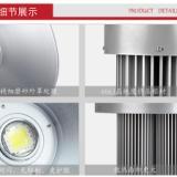 供应LED灯管加盟