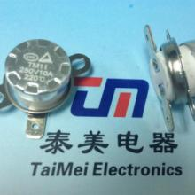供应TM11高精度可复位温度继电器