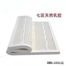 供应西安专业生产天然乳胶床垫厂家,西安天然乳胶床垫供货商西安新时代生产天然乳胶床垫厂家批发