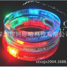 深圳声控手环闪光手腕带LED手环生产厂家质量保证批发