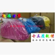 供应批发供应进口HP1215彩色散装碳粉