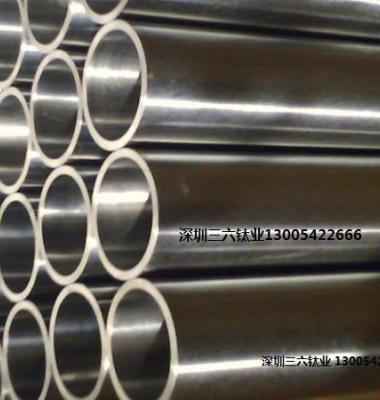 沙井钛材料图片/沙井钛材料样板图 (3)