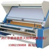 供应卷布验布机厂家电话_卷布验布机优质供货商