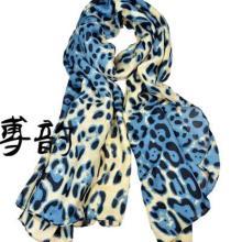 供应精品豹纹外贸围巾