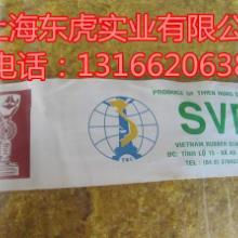 供应越南3L天然橡胶3L标胶 图片