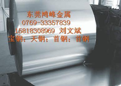 供应镀锡板卷ZLSAFC590D