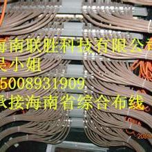 供应海口光纤熔接专业综合布线