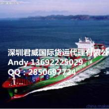 供应海运出口到韩国哪家物流好