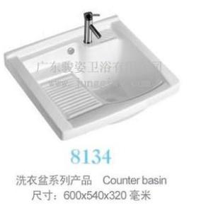 卫浴洁具厂-洗衣槽带搓板洗衣池图片