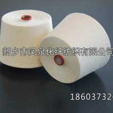 单纱人棉纱生产厂家 32股人棉纱线供应商 凤泉化纤品质保证