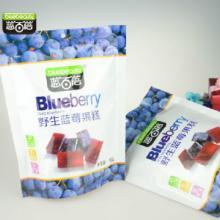 供应蓝莓果糕(经济装)