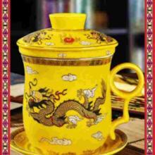 供应用于日用礼品的陶瓷茶杯厂家