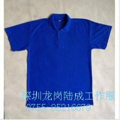 订做工衣图片/订做工衣样板图 (3)