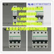 高仿施耐德C65/IC65小型断路器空开图片