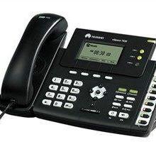 供应华为IP电话机eSpace7830