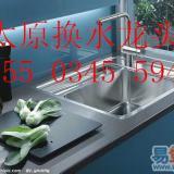 供应用于太原维修水管的太原大同路维修水管漏水水龙头坐便