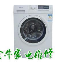 供应塘厦洗衣机售后预约维修 东莞塘厦洗衣机售后预约维修批发