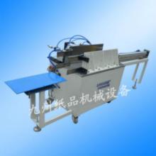 供应卫生纸包装机械