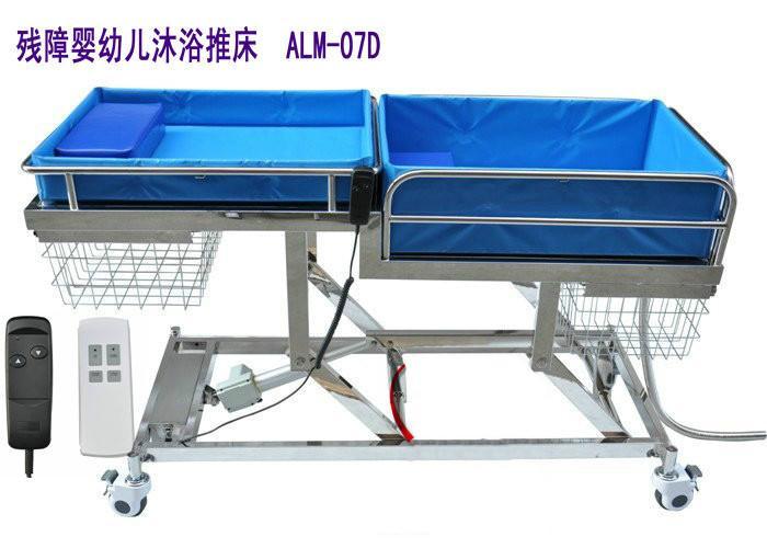 供应北京专供婴儿沐浴床宝宝电动洗澡