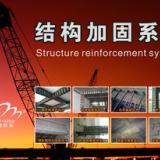 供应碳纤维布板加固/碳纤维布/首选北京中德新亚碳纤维布厂家