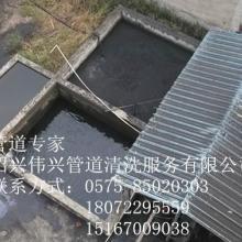 【绍兴疏通下水道—绍兴下水道疏通、管道清洗清理公司】
