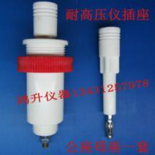 供应十字型耐压高压插头、高压插座、高压接线柱、高压接线端子连接器