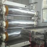 塑料板材设备 塑料板材设备机组生产线乐力友制造 塑料板材设备机组加厚板材生产线