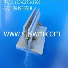 供应铝镁锰板平式夹具批发