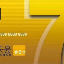 供应复旦IC卡,FM1108卡,厂家直销