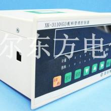 供应混凝土自动管理控制仪XK3110-G1