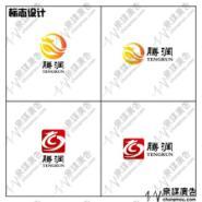 杭州logo名片VI设计商标标志标识画图片