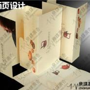 杭州宣传单设计名片标志海报画册素图片