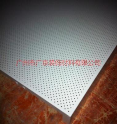 镀锌铁板图片/镀锌铁板样板图 (2)