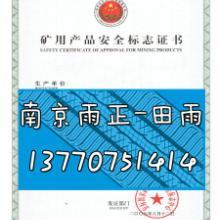 pe饮水管代理衡水制造许可证办理与单向阀阀门代理取生产资质批发