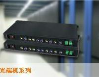 供应高清SDI数字光端机