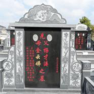 常州公墓墓碑及公墓墓碑价格图片