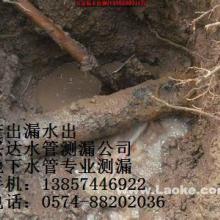 供应宁波市专业水管探漏消防水管漏水检查水管漏水查漏批发