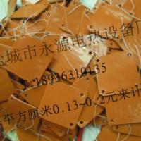 供应青海生产硅橡胶加热器产品图,青海生产硅橡胶加热器产品电话
