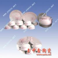 供应陶瓷餐具报价套装碗供应