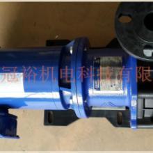 供应易威奇磁力泵MX-402