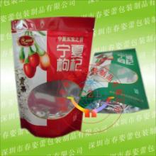 供应北京食品包装袋厂家