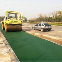 供应用于路面施工的东营生产彩色沥青厂家